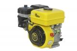 Двигун ДВЗ-210Б