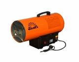 Газовий обігрівач GH - 151